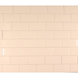 Metro Beige Ceramic 10x20cm Single Tile