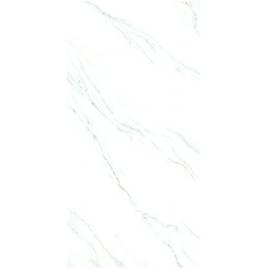 Grande Carrara 60x120